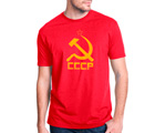 Symbols - Distressed  CCCP Hammer And Sickle